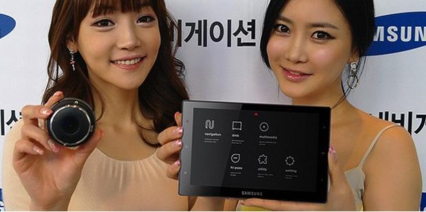 SENS-240, novo tablet da Samsung. (Foto: Divulgação)