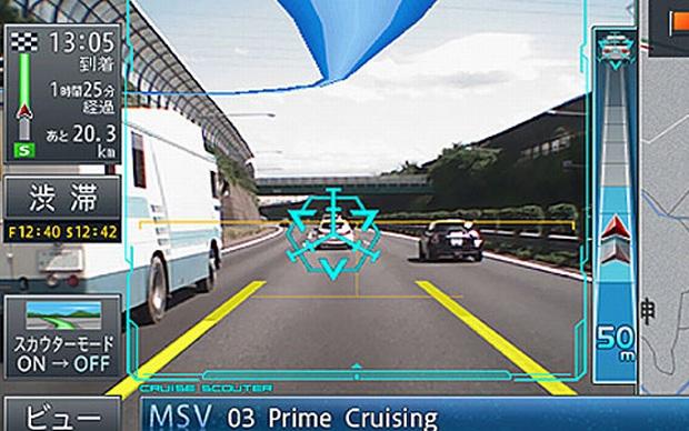 Imagem do GPS da Pioneer (Foto: Divulgação)
