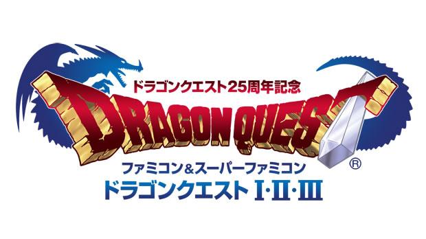 Dragon Quest para o Wii (Foto: Divulgação)