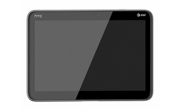 Mais um tablet com Android (Foto: Divulgação)