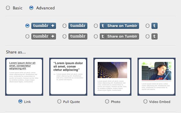 Botão de compartilhamento chega ao Tumblr (Foto: Reprodução)