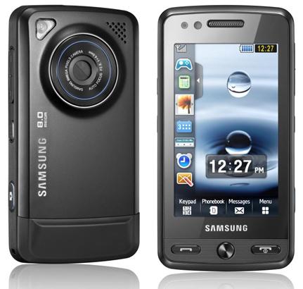 Samsung Innov8 (Foto: Divulgação)