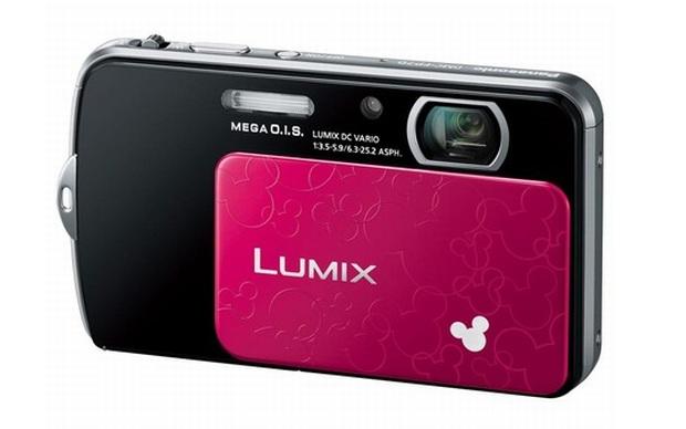 Panasonic Luminx DMC-FP7D. (Foto: Divulgação)