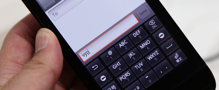 Tela háptica gera  asensação de apertar um botão físico na tela tochscreen. (Foto: Divulgação)