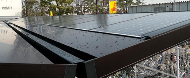 Painel para captação de energia solar (Foto: Reprodução)