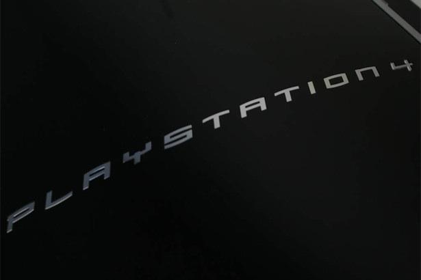 PlayStation 4 (Foto: Reprodução: Pocket Lint)