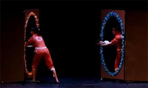 Portal, a peça teatral? (Foto: Reprodução)
