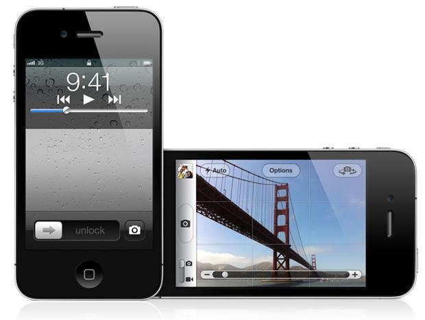 Recursos de câmera no iOS 5 (Foto: Divulgação)