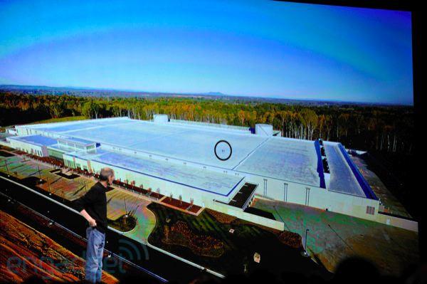 Um dos data centers do iCloud (Foto: Reprodução)