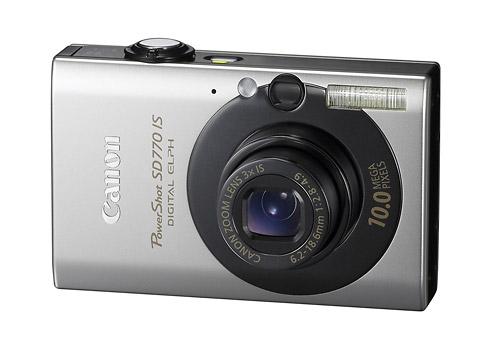 Canon PowerShot SD770 IS (Foto: Divulgação)
