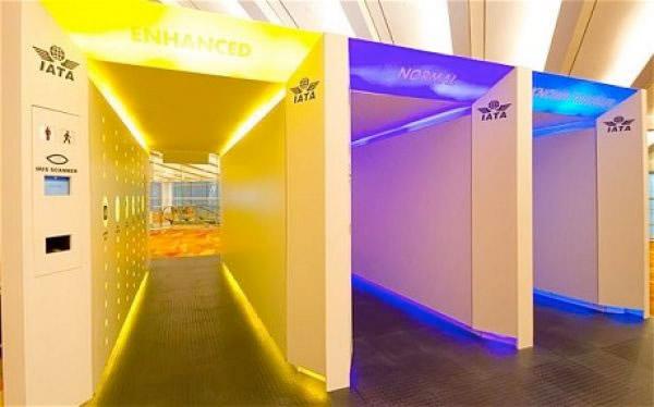 Novo scanner para aeroportos (Foto: Reprodução)