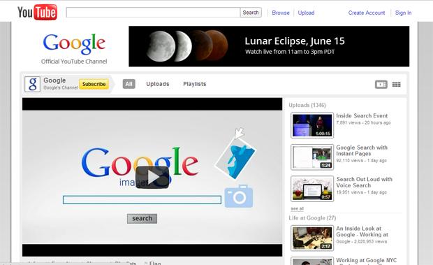 YouTube Lunar (Foto: Divulgação)