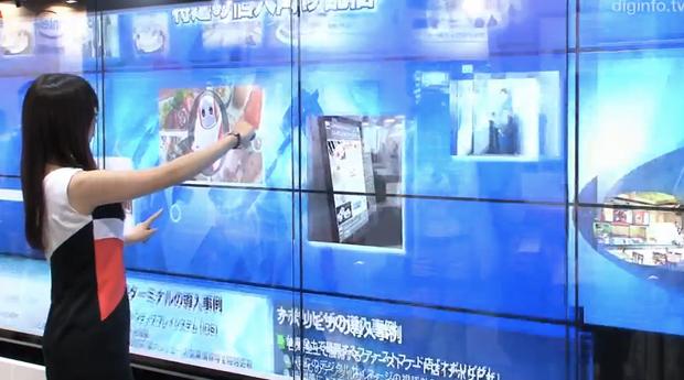 Telão multi-touch NEC (Foto: Reprodução)