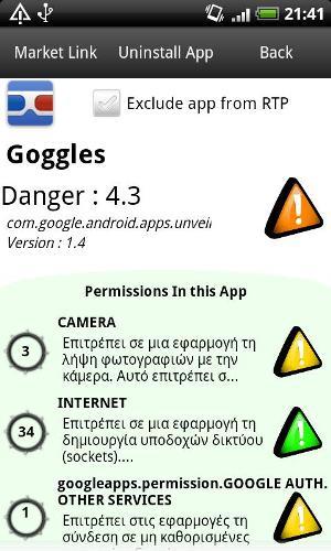 Permissões do aplicativo (Foto: Divulgação)