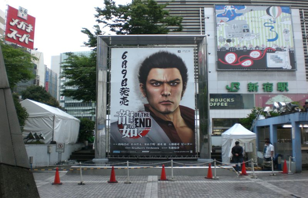 Propaganda de Yakuza: Of the End em Tóquio (Foto: Divulgação)