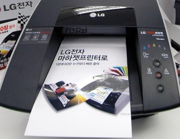 LG Machjet LPP6010N (Foto: Divulgação)
