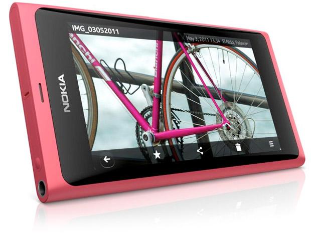 Nokia N9 (Foto: Divulgação)