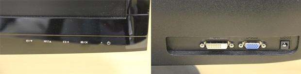 Detalhe dos botões touch no painel frontal, e das entradas DVI e VGA (Foto: Allan Melo)