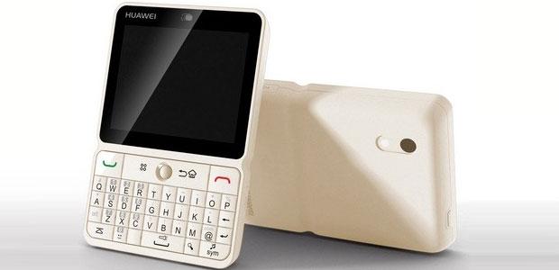 Huawei U8300 (Foto: Divulgação)