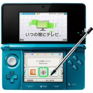 SpotPass TV no Nintendo 3DS  (Foto: Divulgação)