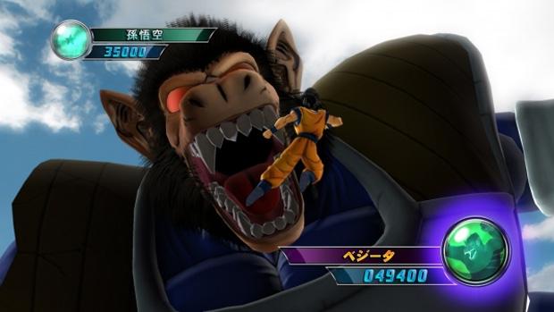 Dragon Ball Z: Ultimate Budokai (Foto: Divulgação)