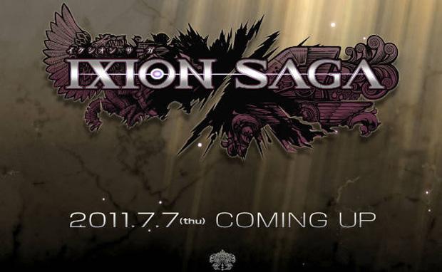 Site oficial de Ixion Saga (Foto: Divulgação)