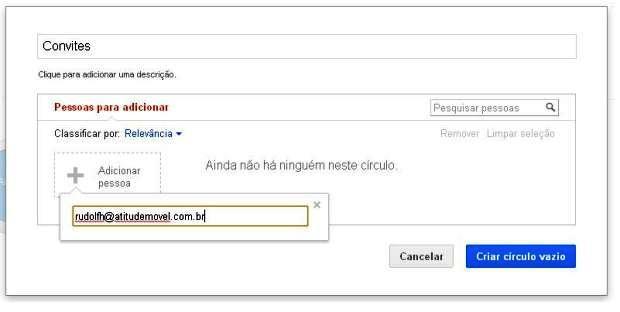 Tela de convites - Google+ (Foto: Divulgação)