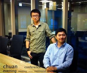 Chuan Qin e Xuan Bao
