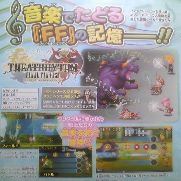 Thethrhythm Final Fantasy  (Foto: Divulgação)