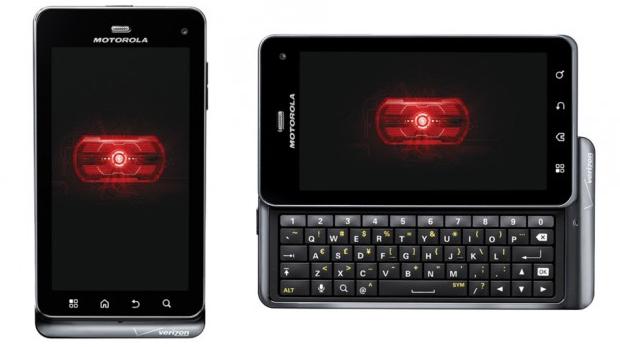Novo Milestone da Motorola (Foto: Divulgação)