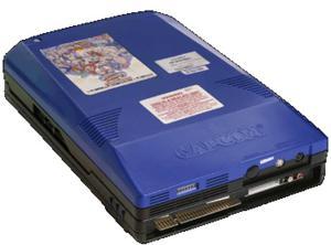 Placa de Arcade CPS 2 da Capcom (Foto: Divulgação)