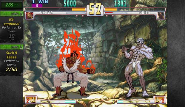Street Fighter III: Third Strike – Online Edition (Foto: Divulgação)