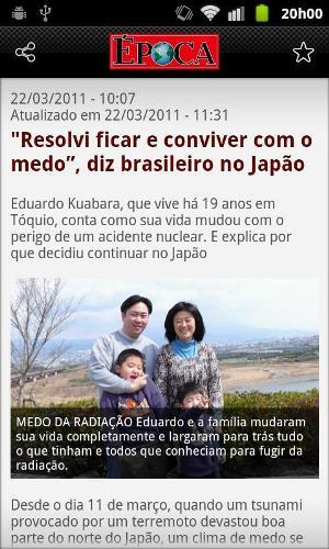 Notícia (Foto: Divulgação)
