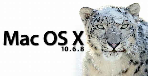 Atualização do Mac OS X Snow Leopard (Foto: Reprodução)