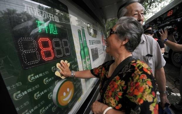 Máquina que detecta felicidades na China (Foto: Reprodução)