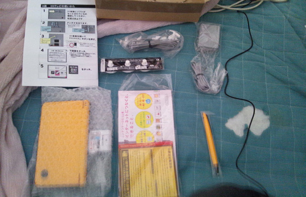 Veja o Kit que a Nintendo enviou para as vítimas do terremoto no Japão (Foto: Tiny Cartridge)