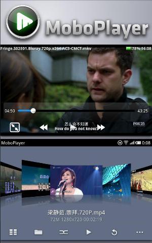 Tela de reprodução de vídeo formato preview (Foto: Divulgação)