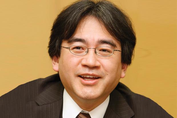 Satoru Iwata (Foto: Divulgação)