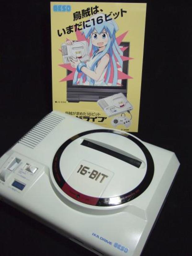 Mega Drive branco, em homenagem a uma série de anime (Foto: Destructoid)