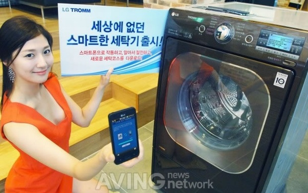 LG Smart Washing Machine (Foto: AVING)