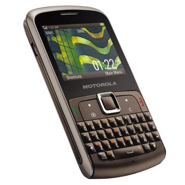 Motorola EX115 Motokey (Foto: Divulgação)