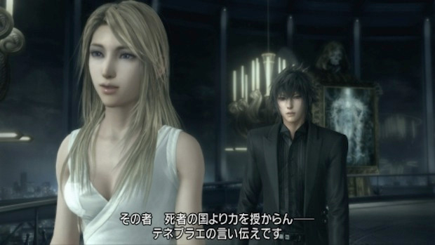 Final Fantasy Versus XIII  (Foto: Destructoid)