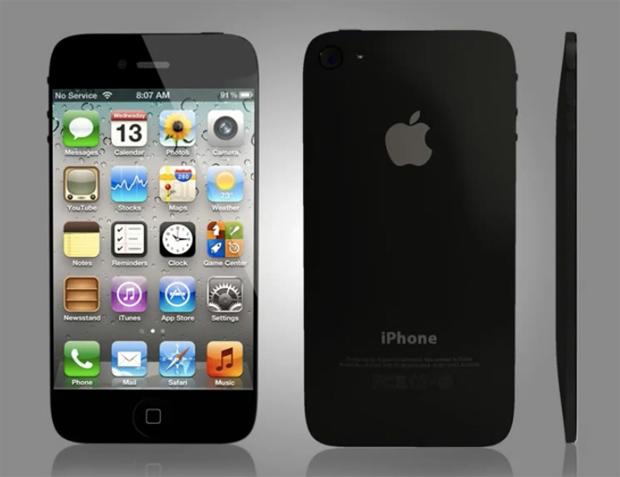 Suposta imagem do iPhone 5 (Foto: Reprodução)