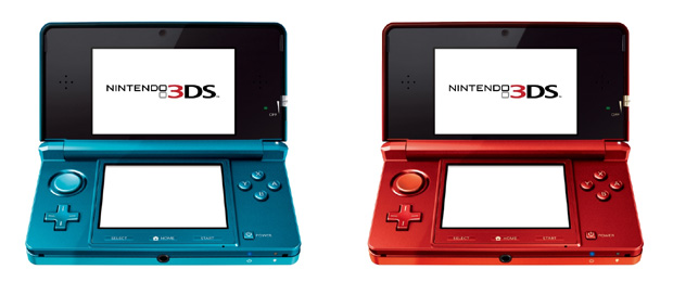 Lojas vendem Nintendo 3DS por até US$ 70 na troca de um DS (Foto: Divulgação)