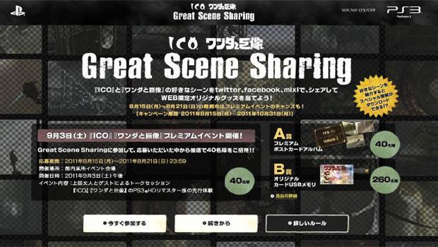 Sony fará evento em Tóquio para ICO e Shadow of the Colossus (Foto: Andriasang)
