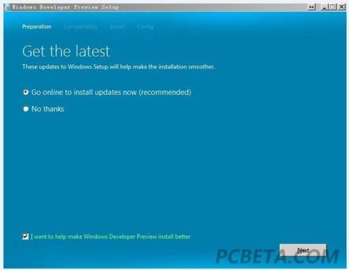 Screenshot vazado (Foto: Reprodução/PCBETA.com)
