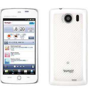 O 'Yahoo Phone' utilizará todo o sistema do Android, mas dará preferência ao sistema de buscas do concorrente (Foto: Divulgação)