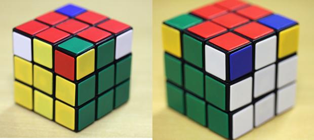 Imagem 10: cruz formada na parte superior e braços alinhados com peças centrais (Foto: Reprodução)