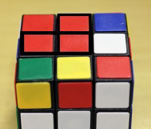Imagem 9: L invertido (Foto: Reprodução)