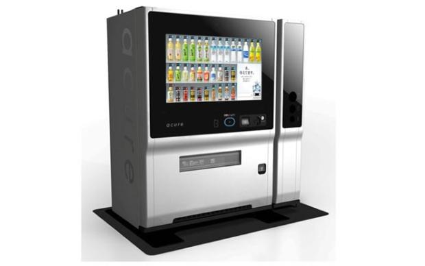 Máquina de bebidas (Foto: Divulgação)